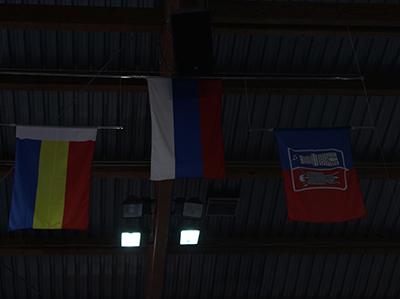 Кубок Дона