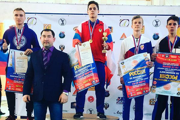 С 17 марта в г. Омске проходил Чемпионат России по кикбоксингу