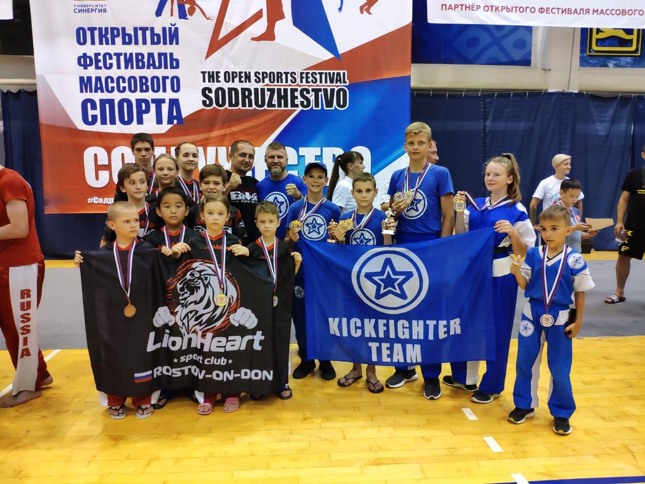 Всероссийский турнир по кикбоксингу «Кубок Чёрного моря»